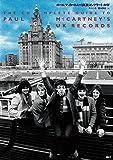 ポール・マッカートニーUK盤コンプリート・ガイド ~THE COMPLETE GUIDE TO PAUL McCARTNEYS UK RECORDS~ (CDジャーナルムック)