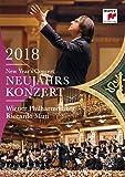 ニューイヤー・コンサート2018 [DVD]