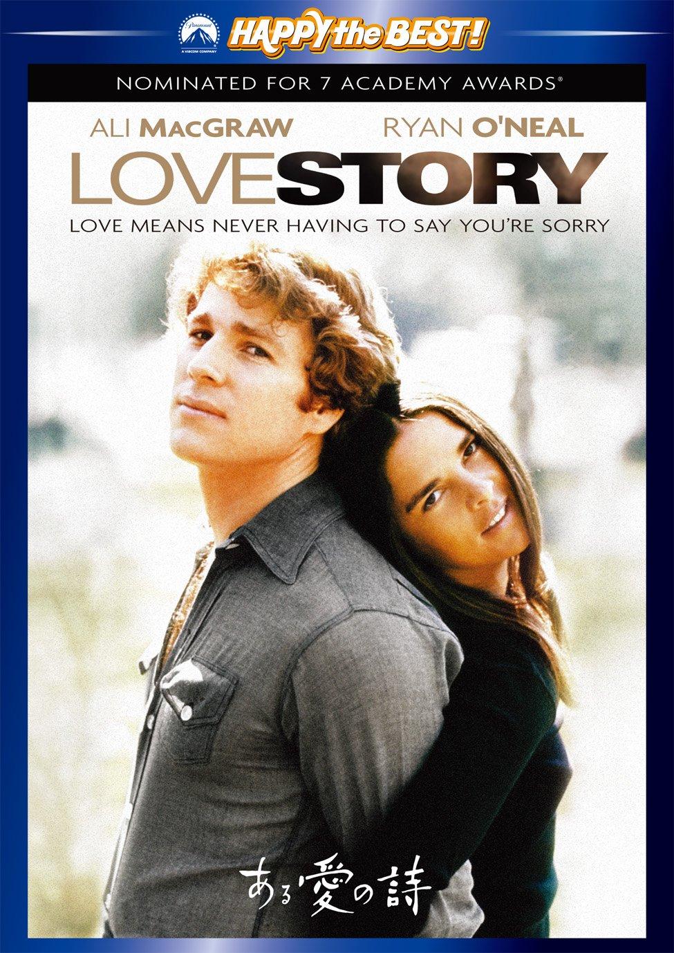 失恋した時におすすめの映画