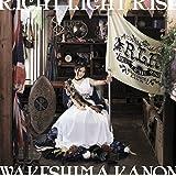 分島花音 /「RIGHT LIGHT RISE」<通常盤> CD (1枚組) TVアニメ「ダンジョンに出会いを求めるのは間違っているだろうか」エンディングテーマ