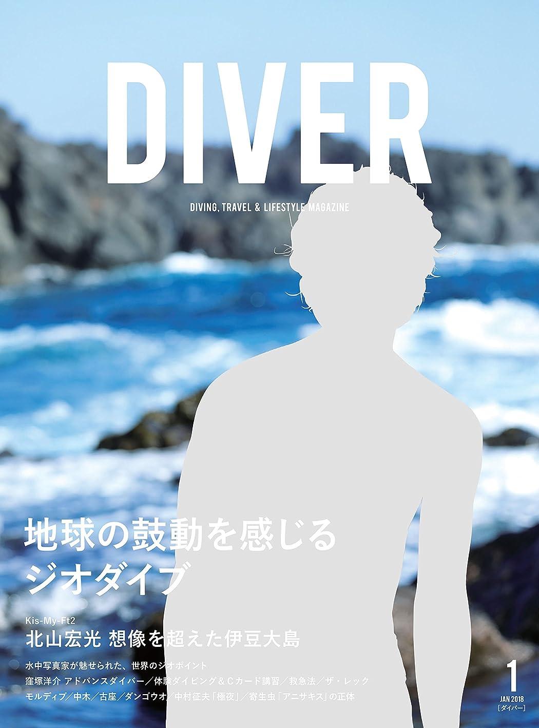急ぐ買い手タウポ湖SURF MAGAZINE 2017年 09 月号 [雑誌]