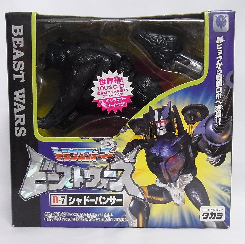 Transformers Beast Wars Wars Wars D-7 Schatten Panther c842d0