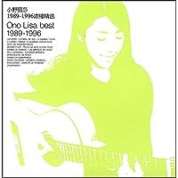 小野丽莎:1989-1996浓缩精选(CD)