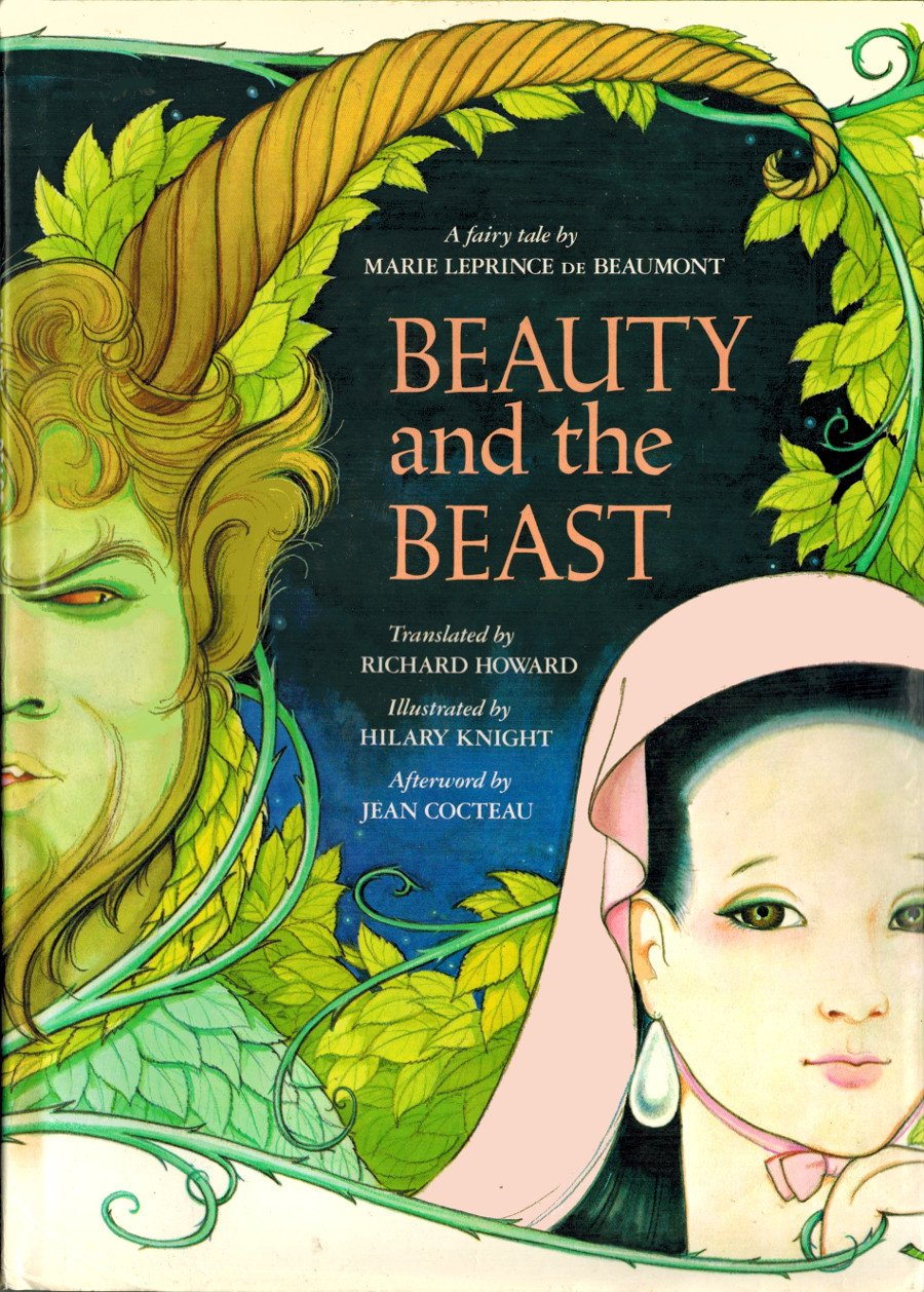beauty and the beast marie leprince de beaumont hilary knight beauty and the beast marie leprince de beaumont hilary knight richard howard 9780671707200 com books