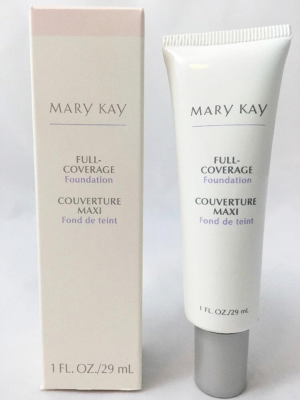 Mary Kay Full Coverage Foundation ~ Bronze 600