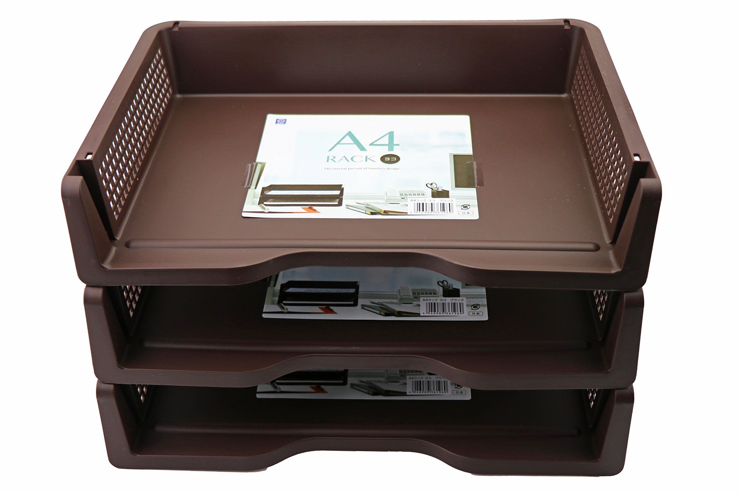 Set of 3 Stackable Office A4 File Document Tray Case Rack by SweetDays (Brown)