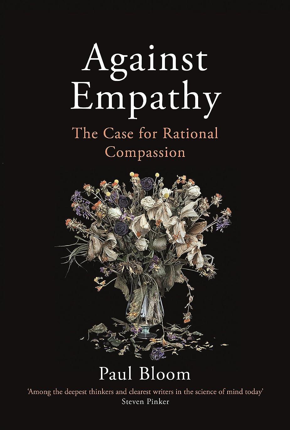 魅力的トラフ日記Global Political Philosophy (Palgrave Philosophy Today)