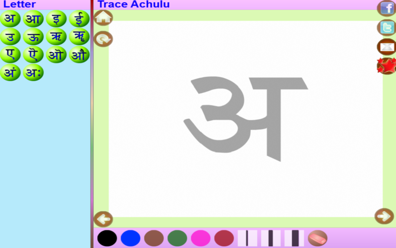 Amazon.com: Trace Marathi and English Alphabets Kids ...