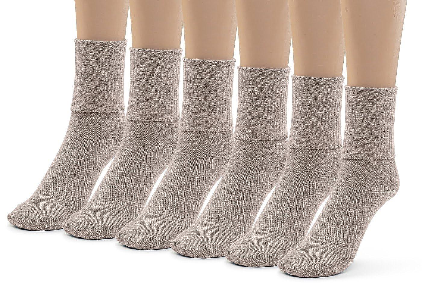 Triple Roll Dress Crew Socks Silky Toes 3 or 6 Pk Girls Boys Turn Cuff  Bamboo Casual Socks Socks & Tights Casual & Dress Socks