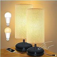 BRTLX DC 5 V dimbare tafellamp nachtlampje voor slaapkamer, woonkamer, kantoor met USB-oplaadaansluiting, verpakking van…