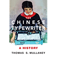 The Chinese Typewriter: A History (The MIT Press) (English Edition)