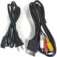 Original Xbox Ac Power Supply / Av Adapter Cable