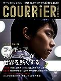 COURRiER Japon (クーリエジャポン)[電子書籍パッケージ版] 2019年 4月号 [雑誌]
