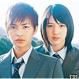 ランウェイ☆ビート(初回生産限定盤)(DVD付)