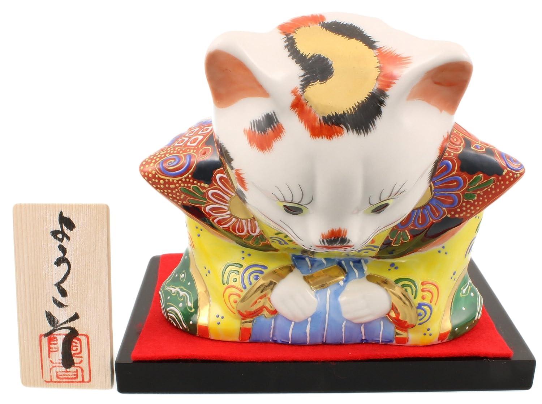 九谷焼 おじぎ福助猫 6号 盛 A-0057 B01IGAMAAS