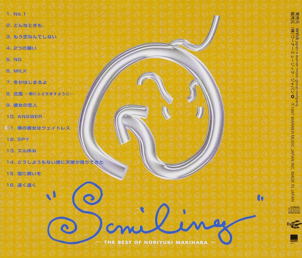 Amazon   SMILING~THE BEST OF ...