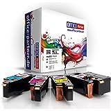 Pack 4 compatible Epson C1700 (BK/C/M/Y) - Supérieure Qualité Toner pour Epson Serié C - / CX pour Epson Aculaser C 1700 / C 1700 DN / C 1700 N / C 1750 / C 1750 N / C 1750 W / CX 17 / CX 17 NF / CX 17 WF