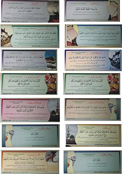 12 Islamic Pray Sticker Hijab Everyday Dua For Muslims With