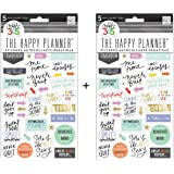 2-PACK - me & my BIG ideas Fitness Stickers