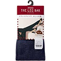 [ASTUGI] 紧身裤 Atsugi The Leg BAR(厚木) [日本制造] 相当于450丹尼尔 含羊毛 混色斜纹布 连裤袜 厚木腿裤 女士