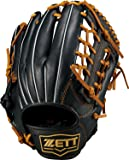 ZETT(ゼット) 野球 軟式 グラブ(グローブ) デュアルキャッチ オールラウンド 右投用 BRGB34880