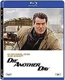 007: Die Another Day - Pierce Brosnan as James Bond