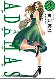 ADAMAS(2) (イブニングコミックス)