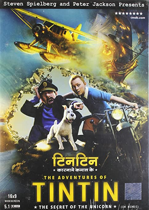 the adventures of tintin movie free download dvdrip