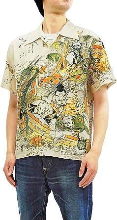 Sun Surf Camisa Hawaiana Hokusai Japonesa Ukiyo-e para Hombre S/S Aloha SS38198 - Marfil - L/XL: Amazon.es: Ropa y accesorios