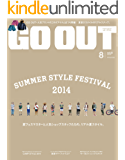 GO OUT (ゴーアウト) 2014年 8月号 [雑誌]