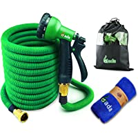 Gada 50 FT Heavy Duty Double Latex Core Flexible Garden Hose Set