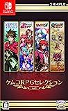 ケムコRPGセレクション Vol.1 - Switch