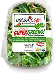 Organic Girl, Organic Supergreens , 5 oz