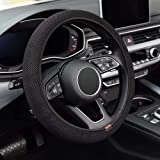 KAFEEK Elastic Stretch Steering Wheel Cover, Universal 15 inch, Microfiber Breathable Ice Silk, Anti-Slip, Odorless…