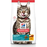 Hill's Science Diet Adult 7+ Indoor Chicken Recipe Dry Cat Food 3.17kg