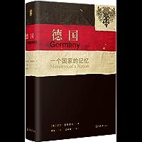 德国:一个国家的记忆【豆瓣9.7高分推荐!BBC节目,纽约时报年度选书!前大英博物馆馆长、《大英博物馆世界简史》等畅销书作者讲述不一样的德国国家史、民族史!】