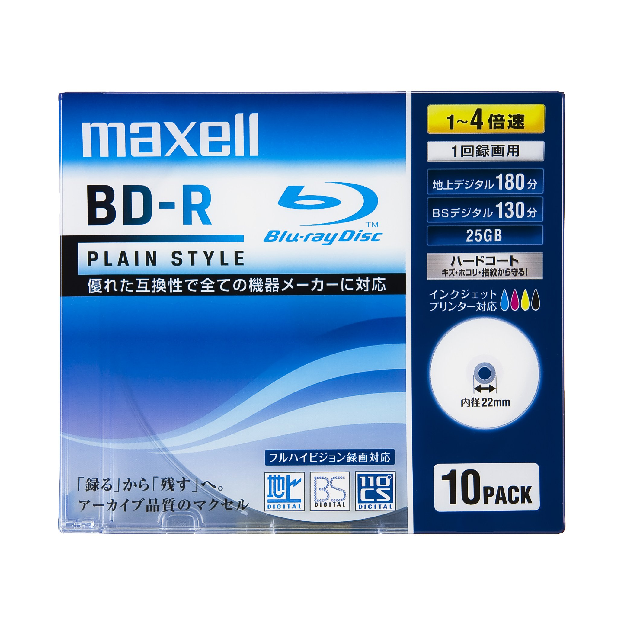 MAXELL Blue-ray BD-R Disk | 25GB 4x Speed 10 Pack - Plain Style - White Wide Area Ink-jet Printable Label (Japan Import) by Maxell