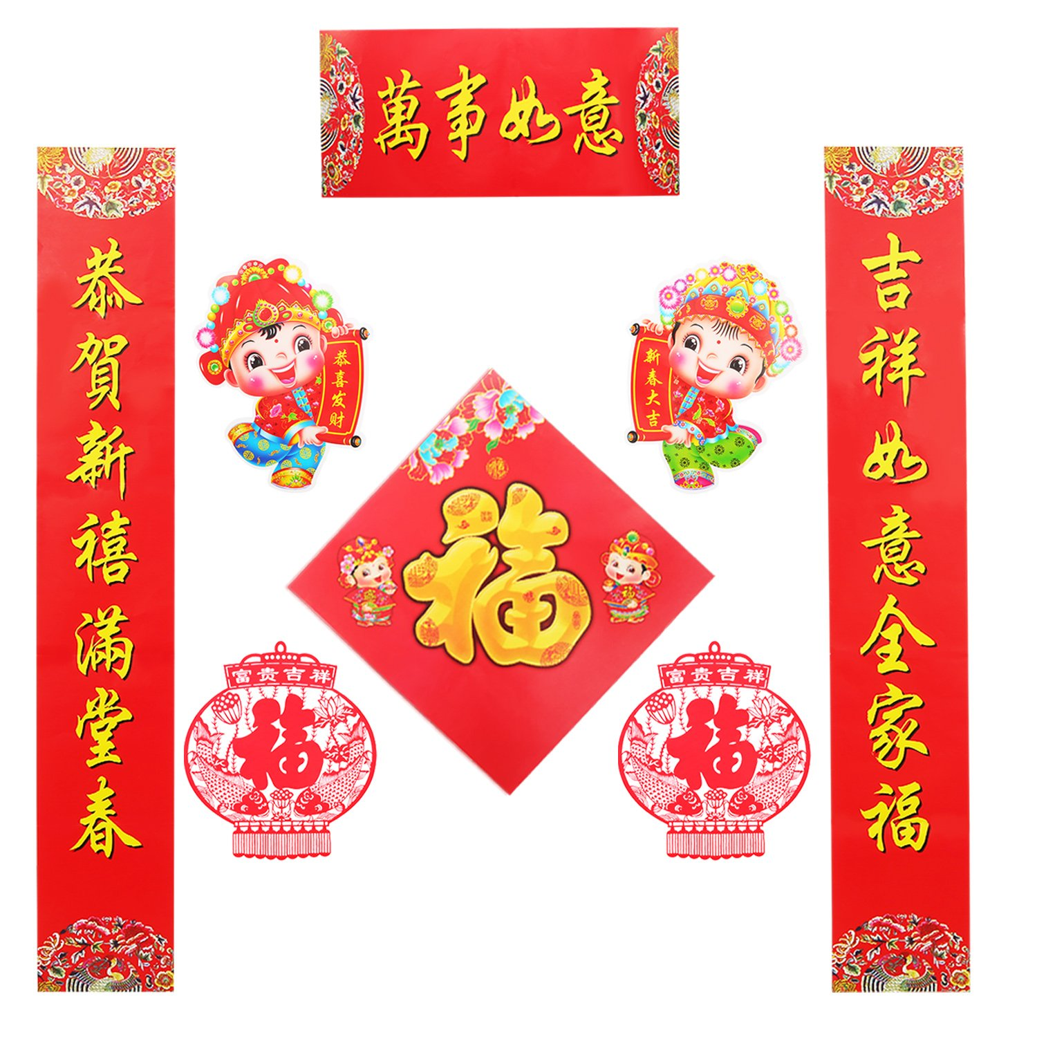 Mtlee Chinese Couplet Decorative Gift Kit for 2019 Chinese New Year Spring Festival, Includes Chun Lian, Fu Characters, Chinese Fu Stickers, Door Stickers, Red Envelopes, FU Bag (Set of 27 Pieces) by Mtlee (Image #2)