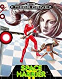 Space Harrier II [Online Game Code]