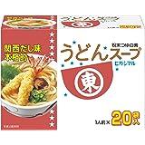 ヒガシマル醤油 うどんスープ8g(20p)×5個