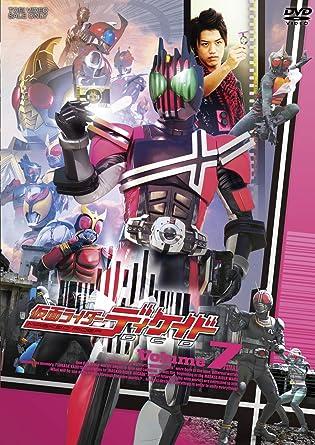「仮面ライダーディケイド dvd 7」の画像検索結果