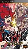 幕末Rock 超魂 - PSP