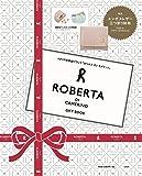 ROBERTA DI CAMERINO GIFT BOOK (バラエティ)