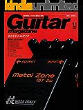 ギター・マガジン 2018年11月号