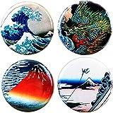 Buttonsmith Katsushika Hokusai Japanese Art Refrigerator Magnet Set Featuring Great Wave - Made in the USA
