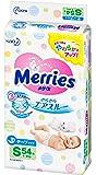 妙而舒(Merries)腰贴式婴儿纸尿裤 S尺寸(4~8kg) 瞬爽透气 54片