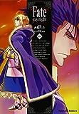 Fate/stay night (18) (カドカワコミックスAエース)