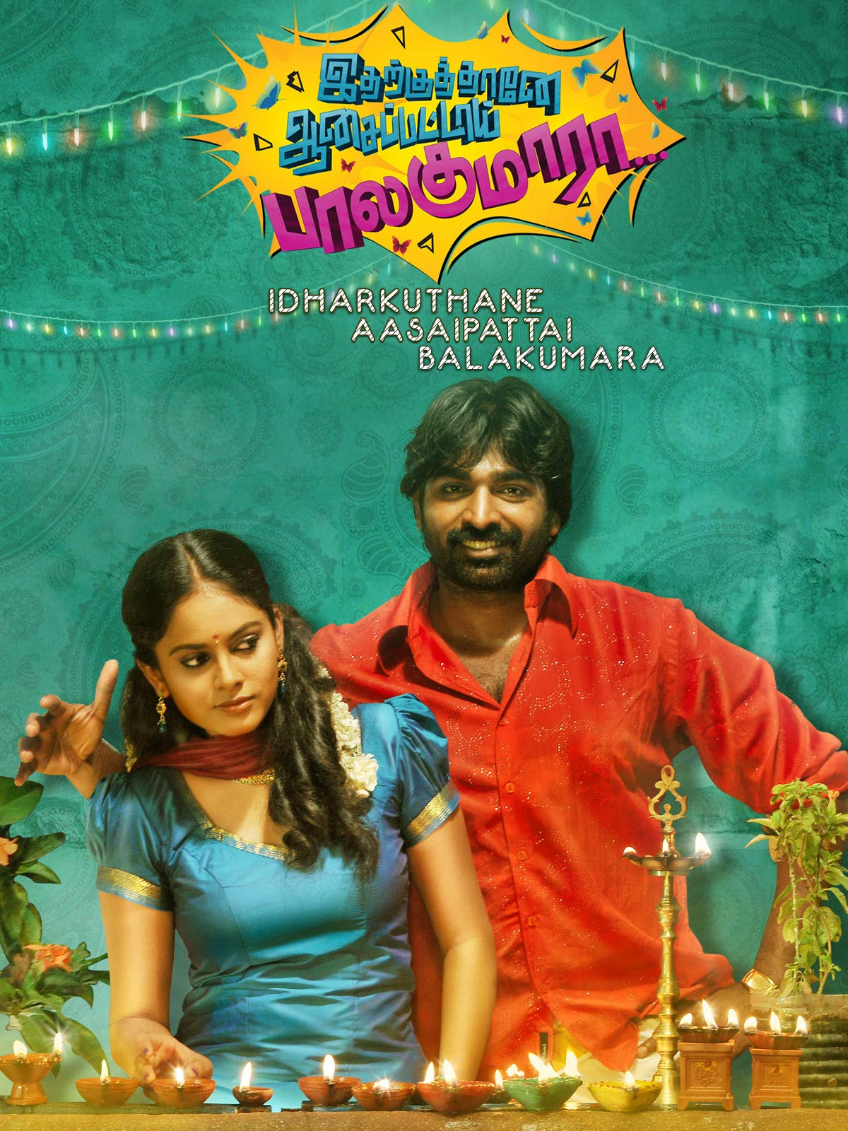 Idharkuthane Aasaipattai Balakumara on Amazon Prime Video UK