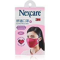3M Facial Comfirt Mask Medium Pink