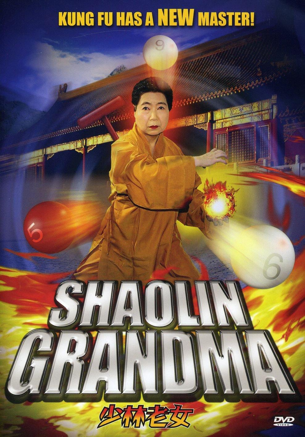 Amazon.com: Shaolin Grandma: Chiyako Asami, Nao Nagasawa, Kotaro ...